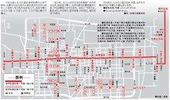 石家庄地铁地图