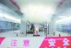 什么是地铁热烟测试?