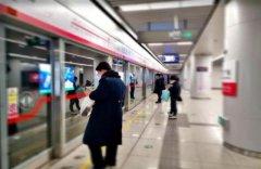 疫情期间石家庄地铁正常运行吗?